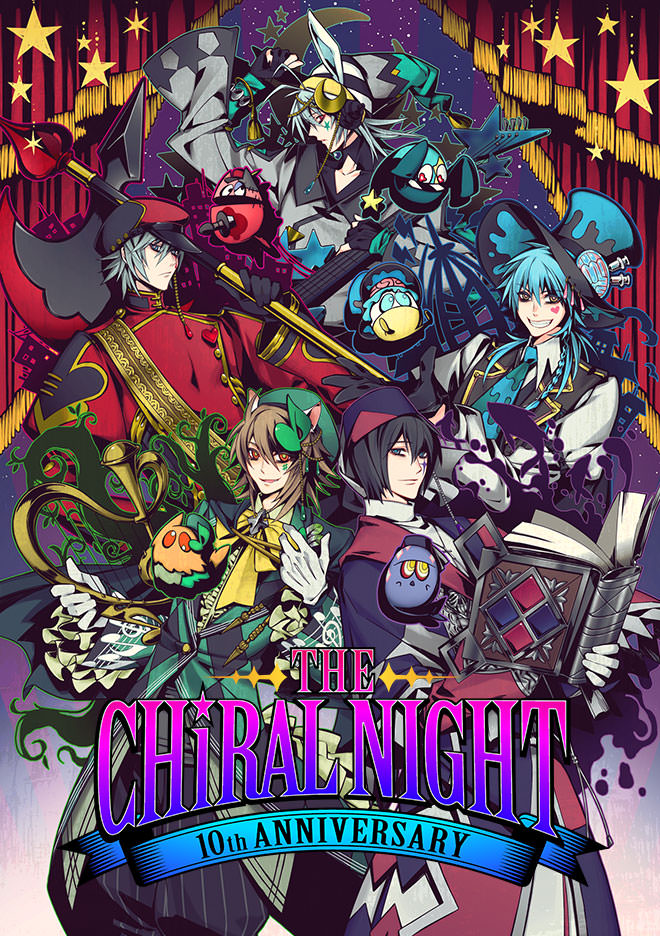 [画像]ライブイベント「THE CHiRAL NIGHT 10th ANNIVERSARY」